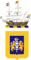 208th Armor Regiment, New York Army National Guard.png