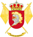 Personnel Command, Spanish Army.png