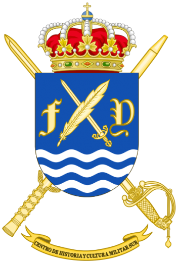 Coat of arms (crest) of the Military History and Culture Center South, Spanish Army