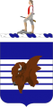 392nd (Infantry) Regiment, US Army.png