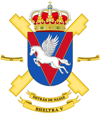 Coat of arms (crest) of the Transport Helicopter Battalion V, Spanish Army
