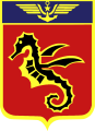 Naval Air Squadron 11F, French Navy.png